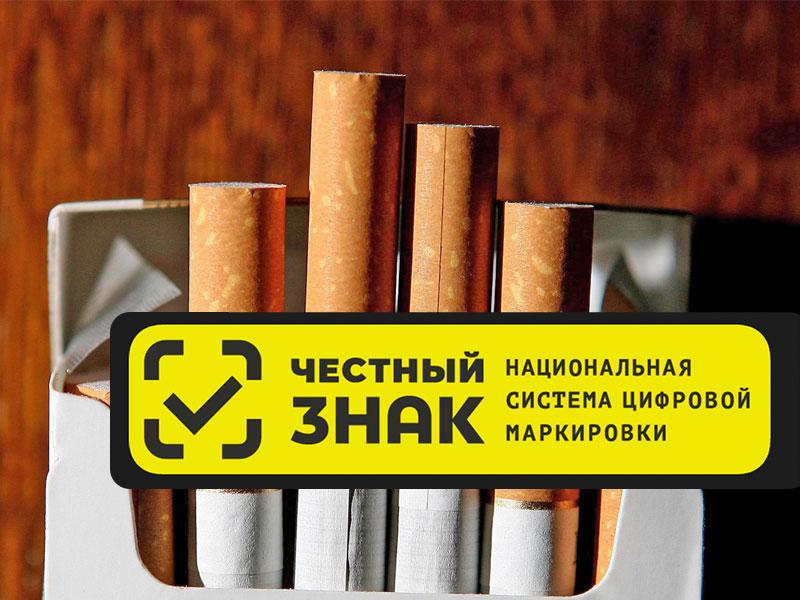 оборот табачных изделий без маркировки